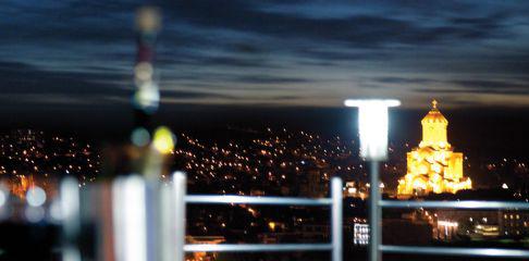 Citadines Freedom Square Tbilisi ****
