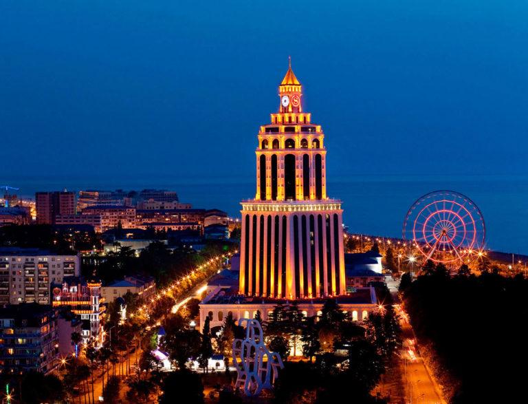 Sheraton Batumi Hotel *****